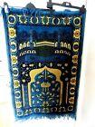 Vintage Blue MECCA MAKKAH HAJJ ISLAMIC Velvet Rug / Wall Hanging  / Prayer Mat