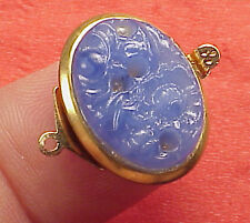 Vintage 20mm X15mm Necklace Clasp Connector 1Str Lapis Lazuli Glass Gold Plated