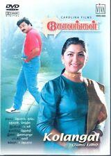Kolangal (Tamil DVD) (No Subtitles) ( Brand New Original DVD)