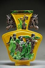 DELICATE CHINESE PORCELAIN HANDWORK CARVED EIGHT IMMORTALS VASE NR