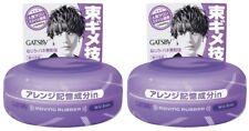 2 pcs mandom GATSBY Moving Rubber Wild Shake 80g Hair Wax Styling from Japan