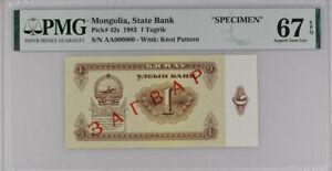 MONGOLIA 1 TUGRIK 1983 P 42 SPECIMEN SUPERB GEM UNC PMG 67 EPQ TOP POP