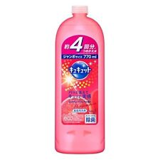 770ml Refill of Kyukyutto dishwashing detergent pink grapefruit Import Japan