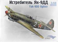 Soviet YaK-9DD WW II  Fighter 1/48 Scale (Free shipping) Alanger 48003