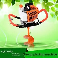 Planting Machine Drill 52CC Digging Pile Driver Ice Bit Tree Puncher Durable New