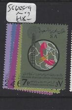 SAUDI ARABIA (P0102B)  TELECOMS SG 655-9   MOG