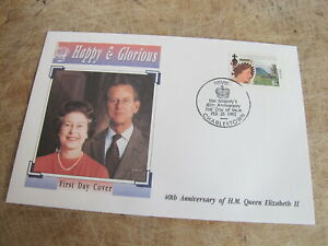 1992 Cover/ FDC - Nevis Isle - Queen & Prince Phillip - Royal interest - V2