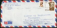 MayfairStamps Egypt Cairo to Southampton England Air Mail Cover wwr5847