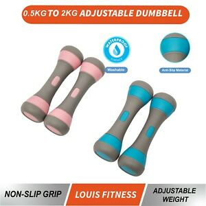 A Pair Of 0.5KG to 2KG Adjustable Dumbbell with Metal Weight Block Set