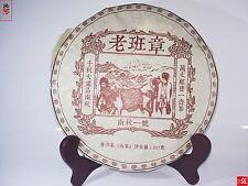 357g 2003 Yunnan Pu-erh Puer Pu'er Tea Chinese Tea Lao Ban Zhang Ripe Puer