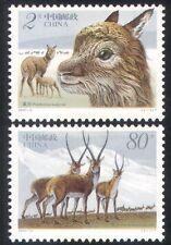 China 2003 Tibetan Antelopes/Endangered Species/Animals/Nature/Wildlife 2v s5061