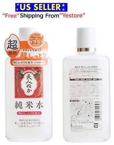 JAPAN Bijin Nuka Beauty Bran RICH Rice Water Hydrating Face Toner Lotion 130mL