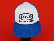 NOS 1980's vintage toyo tires  racing team cap hat European market royal blue