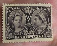 Canada 1897 #56 Classic Queen Victoria Stamps Q.V. Rare MNH (Thin)