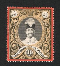 Middle East Unused Hinged postage stamp, MH