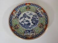 Vintage porcelain wall plate made in Japan with hook