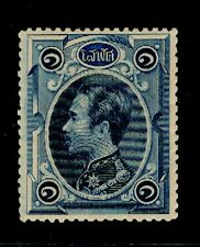 1883 Thailand Siam King Chulalongkorn First Issue 1 Solot Plate I MLH Sc#1