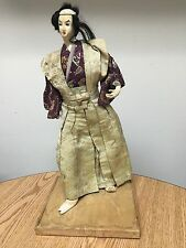 Vintage Nishi & co. doll on stand made in Japan Antique
