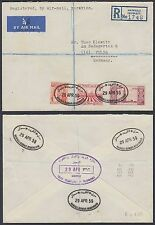 1959 Kuwait R-cover to Germany, clean HAWALLI cds and R-label [cm513]