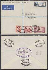 Briefmarken Kuwait 1989 Kuwait Local Cover Bearing Machine Label From Vending Machine bl0445
