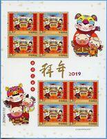 China PRC 2019-2 Neujahr Zodiac Folklore Trachten Tanz Kleinbogen Postfrisch MNH