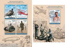 World War I Military Planes Tanks Weltkrieg Flugzeuge Niger MNH stamp set