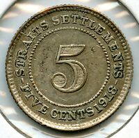 Straits Settlements 1918 Silver Coin - 5 Cents - King George V - KZ370