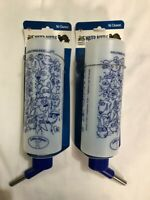 Pack of 2 - Pet Lodge Water Bottle 16 oz for Guinea Pigs, Ferrets & small animal