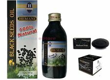 1x 125ml Hemani Black Seed Oil  1x Soap 1x Massage Cream kalonji Nigella Sativa