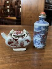 Antique Chinese Porcelain  snuff bottle And Waterpot  Qing  China Asian