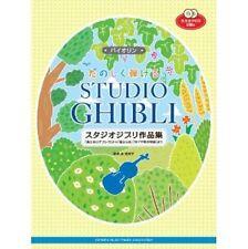 "Studio Ghibli Violin Beginner sheet music book until ""Princess Kaguya"" w/CD"