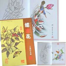 60 Pages Butterfly & Flowers Tattoo Art Design Flash Manuscript Sketch Book A4