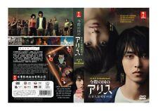 Alice in Borderland Japanese Drama Dvd (English Subtitle)