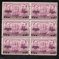 BLOCK of (6) Scott #792 1937 3¢ Farragul/Porter MNH, OG, F-VF