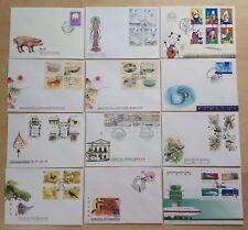 1995 Macau Complete Set Stamp on 12 FDC 澳门一九九五年发行全套共12个邮票首日封