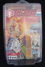 Japan Import Hasbro GI Joe Buzzer Dreadnoks MIP 1986