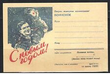 Russia/USSR Postcard WWII Happy New Year! Postal stationery Unused