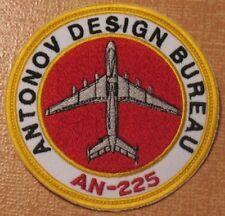 Air Plane AN 225 ANTONOV Lines Ways АН Cargo Craft Patch Mriya Transport Aviatio
