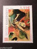 FRANCE 2003, timbre 3585 TABLEAU KANDINSKY, ART, neuf** MNH PAINTING