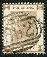 Hong Kong SG8a 1863 2c Brown wmk Crown CC