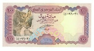 1993 Yemen 100 Riyal Banknote UNC P28 a