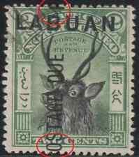 LABUAN 1901 POSTAGE DUE 2c DEER BLACK & GREEN CTO ERROR P & O SEPARATED! LOOK