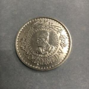 500 Francs Marokko Mohammed V 1956 / 1376