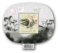 Canada 2005 Year of the Rooster S/S with OVERPRINT MNH