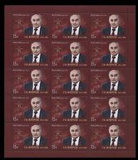 2013. Russia. G.N. Flerov, nuclear physicist. Sheet/Pane. Mnh