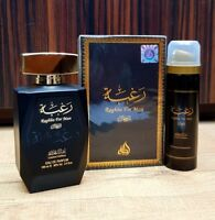 Raghba For Men By Lattafa Perfumes EDP:🔥On Par w/ Green Irish Tweed Creed 🔥