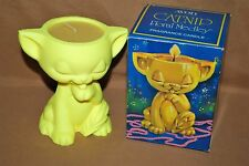 Vintage Avon Catnip Floral Medley Cat Candle Air Freshener Rare Discontinued