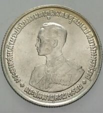 THAILAND, 20 BAHT 1963  - 36.Geburtstag Rama IX - , vz -st