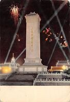 BG14530 beijing peking monument to people heroes on festival day china