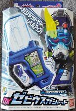Kamen Rider Ex-Aid - DX Xevious Gashat